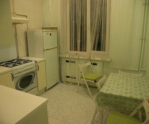 Fully Equipped Apartment - Arzamas