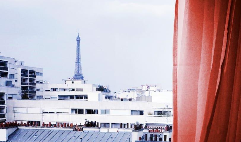 Chambre+breakfast superbe vue 5' Porte Versailles