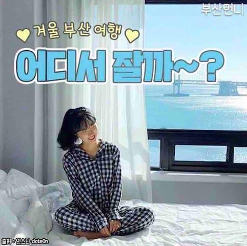 【오션뷰】 광안리, 넘어지면 광안대교 # 뷰깡패 # 배우가 자고간 집 #부산언니 나온 집