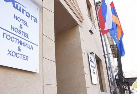 Aurora Hotel & Hostel - Ereván