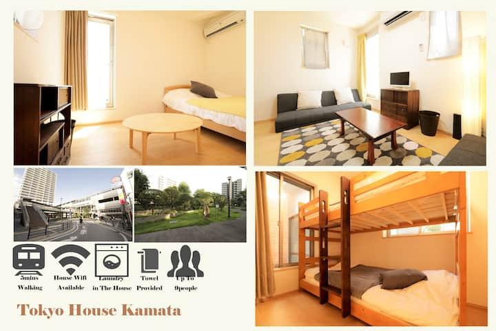 9 People/8mins to Airport/NewHouse InKamata _AY53