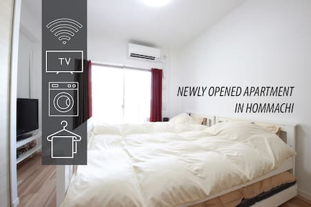 BRAND-NEW ROOM!! Check it out! - Nishi-ku, Ōsaka-shi