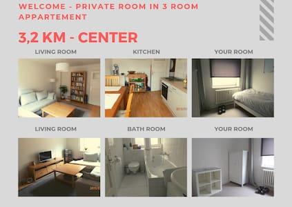 Private room (3,2km - Center. Near Geomar, FH)