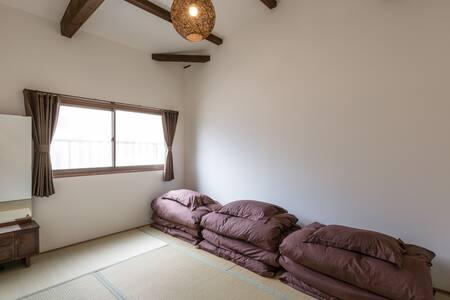 Kyoto Guesthouse Hachijo room 2 - Konukevi