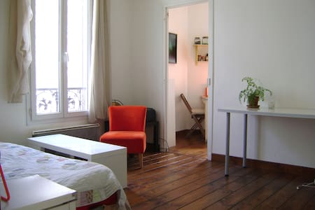 Studio indépendant au coeur du village - Fontenay-sous-Bois - 公寓