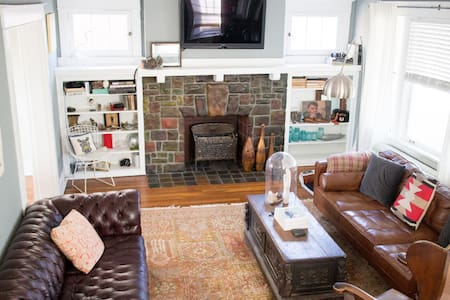 Cozy Spacious & Close to Everything - Pittsburgh