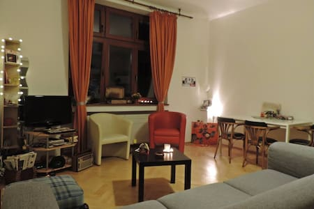 Chill room in city center - Bratislava - Wohnung