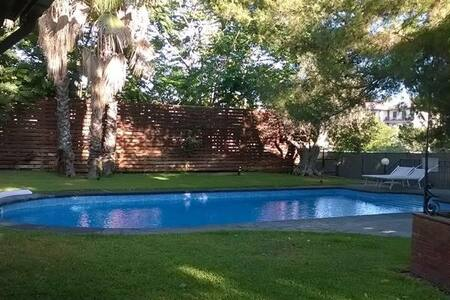 OttoMood appartamento piscina giardino parcheggio - Tremestieri Etneo - Appartement