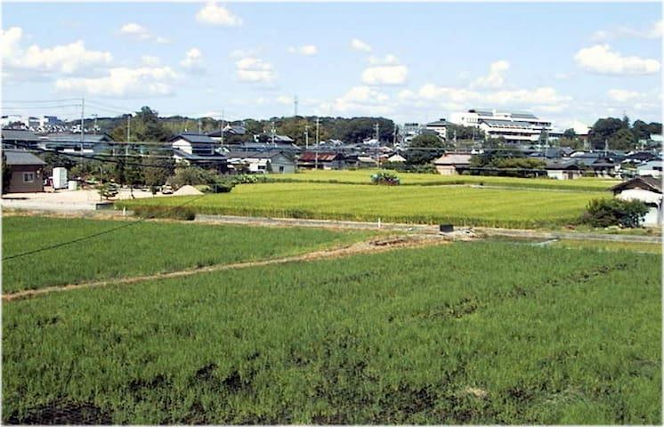 倉敷、岡山への拠点に便利なアットホームな民泊 - Kurashiki-city Nishida - Rumah