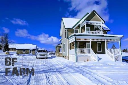 Boyne Mt. Area Farm House