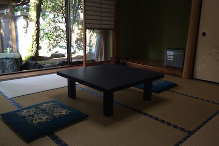 Traditional Japanese Room [FLOWER] - 金沢市 - 一軒家