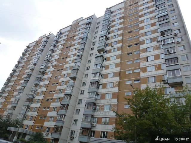 Apartment close to Moscow