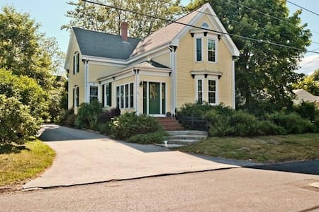 Spacious beautiful home - South Portland - Maison