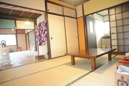 Handmade Yoga House** Cozy&relaxing - Mito-shi - Dům