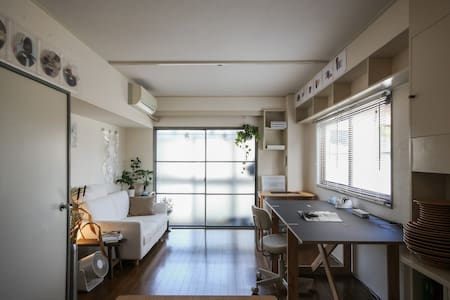Waseda - Kagurazaka - cozy and bright apartment - Shinjuku-ku - Leilighet