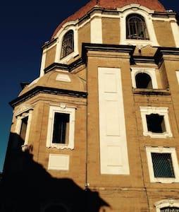 La portineria delle Capelle Medicee - Firenze - Apartment