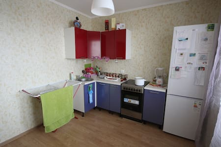 Modern and comfortable apartment! - Москва - Appartement