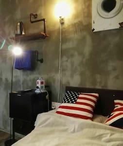 Tsim Sha Tsui 3Loftstyle MTR 1MIN - Hong Kong - Apartment