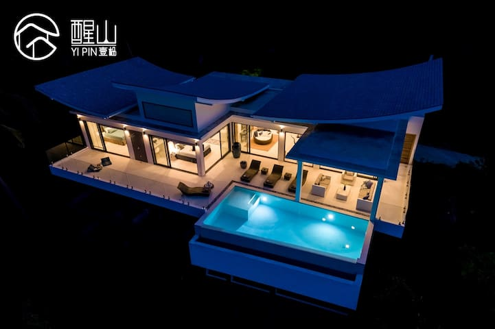 醒山·靛蓝精品别墅3BR Boutique Luxury Pool Villa