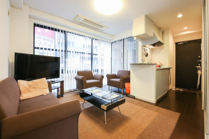 Shinjuku St 7min walk,1bed room 1living room 1Bath - Shinjuku-ku - Condominium