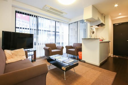 Shinjuku St 7min walk,1bed room 1living room 1Bath - Shinjuku-ku - Kondominium