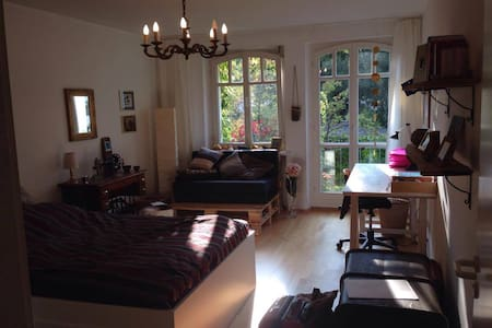 Lovely room in the heart of Bamberg - Bamberg - Apartamento