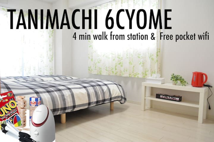 Taimachi6chome 4 min/foot Free Wifi - Ōsaka-shi - Daire