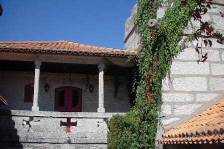 CASA DA LEVADA - FAMILAIL TOURISM - amarante