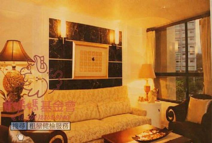 Pingzhen District 獨棟房屋