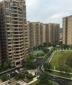 碧桂园精装电梯洋房,交通便利,环境舒适 - 开平市 - Apartment