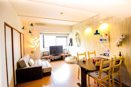 Best Tokyo Local Life Renovated house 東京 浅草 WiFi - Adachi-ku