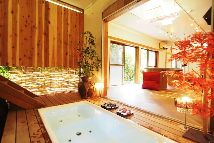 露天風呂★床暖房付き★箱根を大勢で遊びたい & 癒されたい