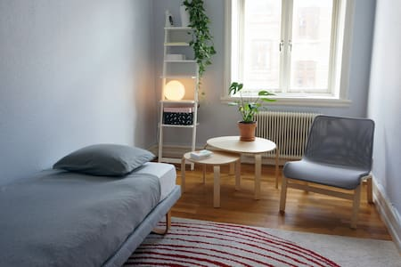 Quiet Room in the City Centre! - Wohnung