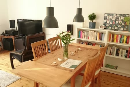 Cosy Apartment close to Sternschanze and Aladdin - Amburgo - Appartamento
