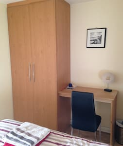 Lovely room in recent building - Cork - Apartment