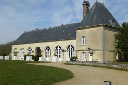 The Orangery, Chateau de la Trousse - Ocquerre - 公寓