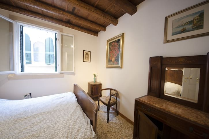 742 Evergreen Terrace B&B ITALYroom - Veneza - Pousada