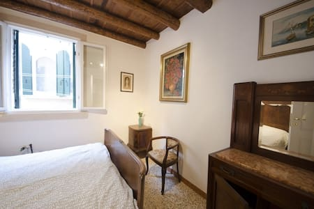 742 Evergreen Terrace B&B ITALYroom - Venezia - Bed & Breakfast
