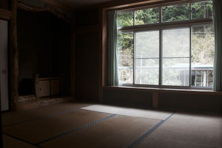 2-4 person Private Room - Nikkō - Bed & Breakfast