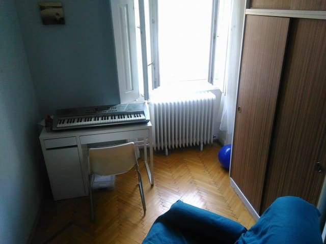 Friendly Central Room in the heart of the city. - Budapest - Apto. en complejo residencial