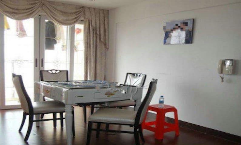 博都花园美景房 - Huizhou - Apartment