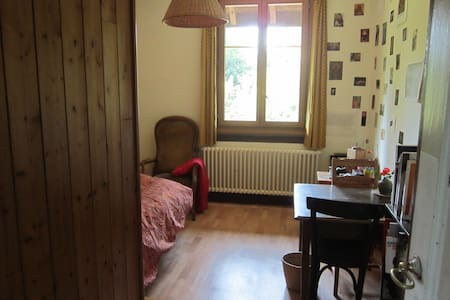 Room to rent - Vernier - Huis