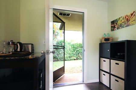 Private Entrance and Bathroom - Great for Hikers - Princeville - Hús