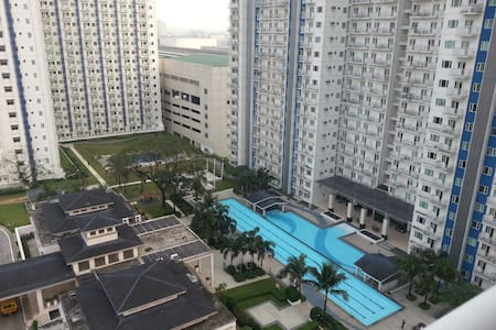 Resort-type Condo - Quezon City