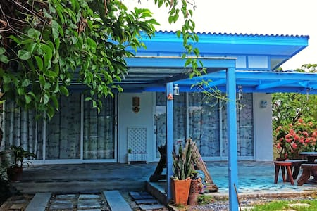 บ้านไร่อิงภูโฮมเสตย์ - Pak Chong