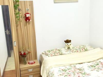 安静整洁独立房间一线地铁有座 - Beijing