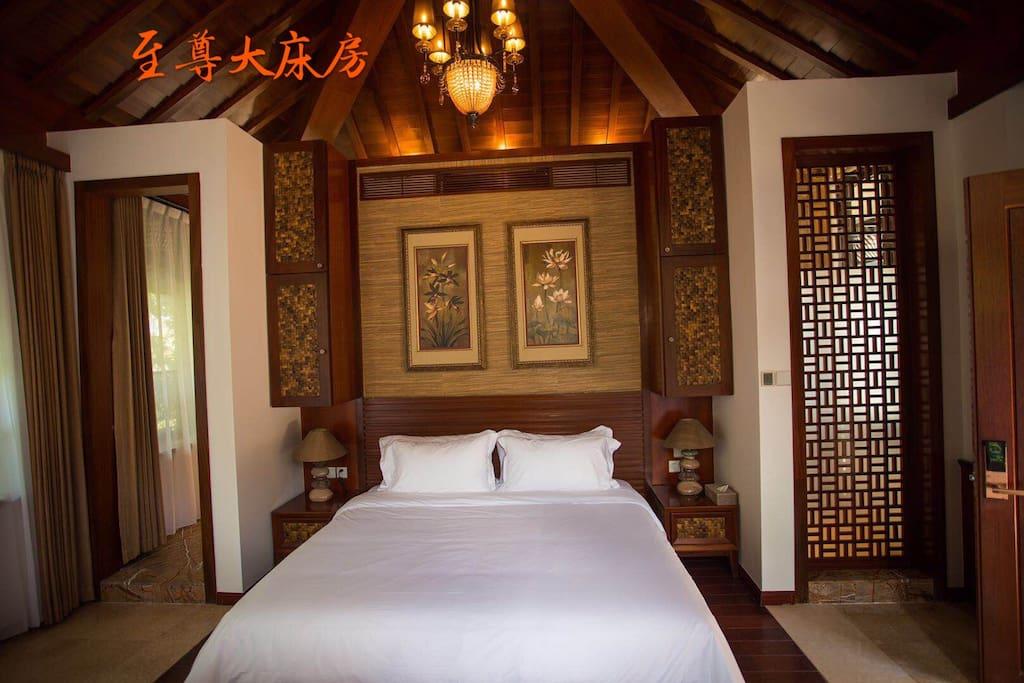 至尊大床房带私人大露台