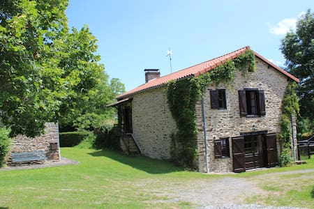 Grande ferme restaurée - Arlanc - Дом