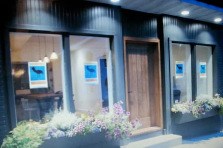 R Wee Inn - Otterville - 公寓