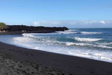 Close to Volcano, Hilo & Pahoa cozy stay